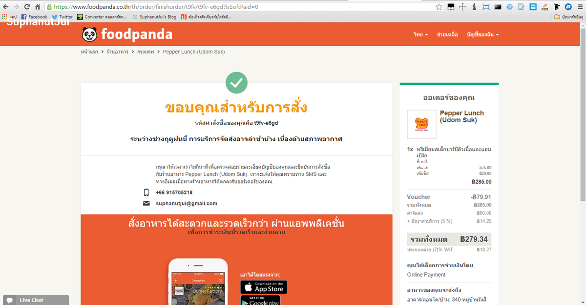 Finished Foodpanda